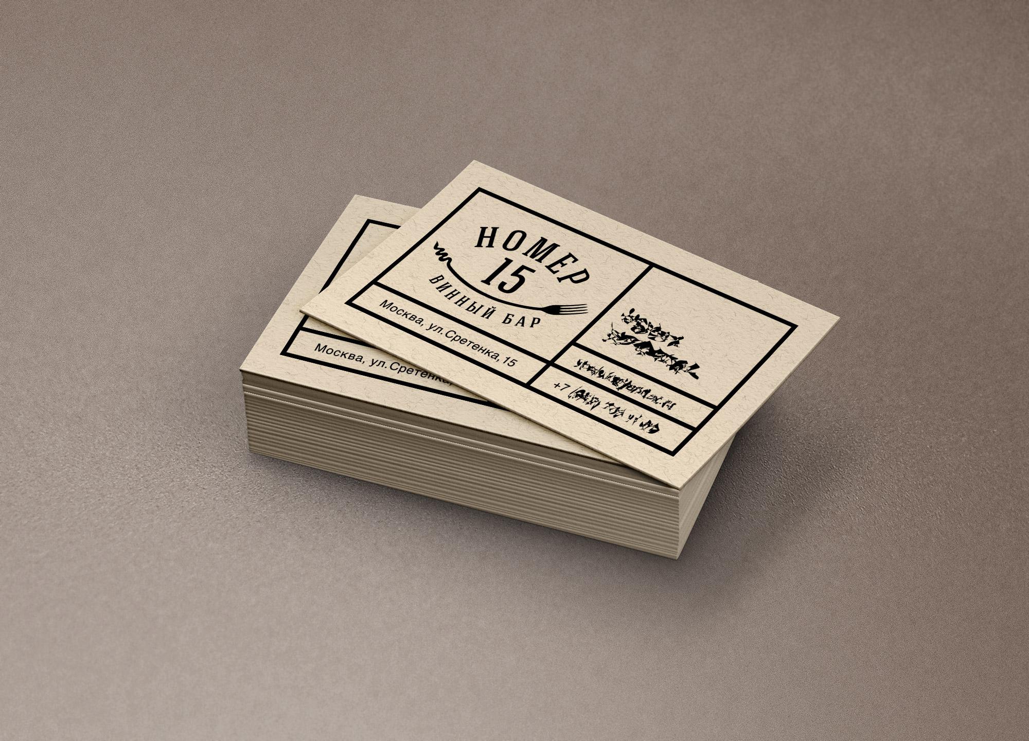 Открытки визитки крафт